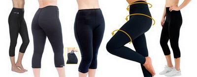 Фото: антицеллюлитные бриджи для похудения можно одевать вместо домашней одежды