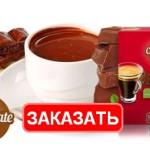 Шоколад для похудения Chocolate Slim – вкусный способ сбросить лишний вес