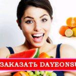 Капсулы для похудения Dayeonsu – проще, чем выпить стакан воды