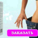 Капли Personal Slim – индивидуальный подбор жиросжигающей формулы