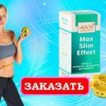 Капли для похудения Max Slim Effect