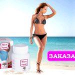 Средство для похудения Nice Form – настоящая бомба против жира